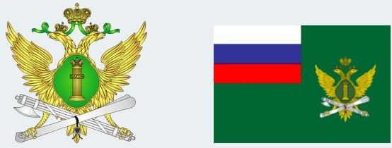 Эмблема и флаг ФССП