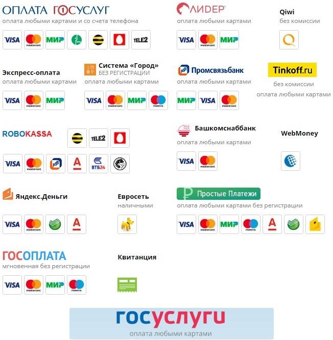 Изображение - Фед службы судебных приставов банк данных fssp-bank-dannyh-ispolnitelnyh-proizvodstv-6